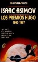 Los Premios Hugo: 1962 - 1967